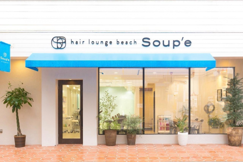 hair lounge beach Soup'e